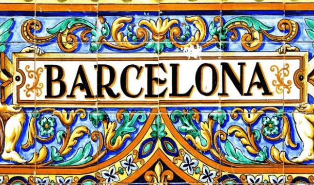 barcelona-zdjecie