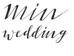 min-wedding-blog